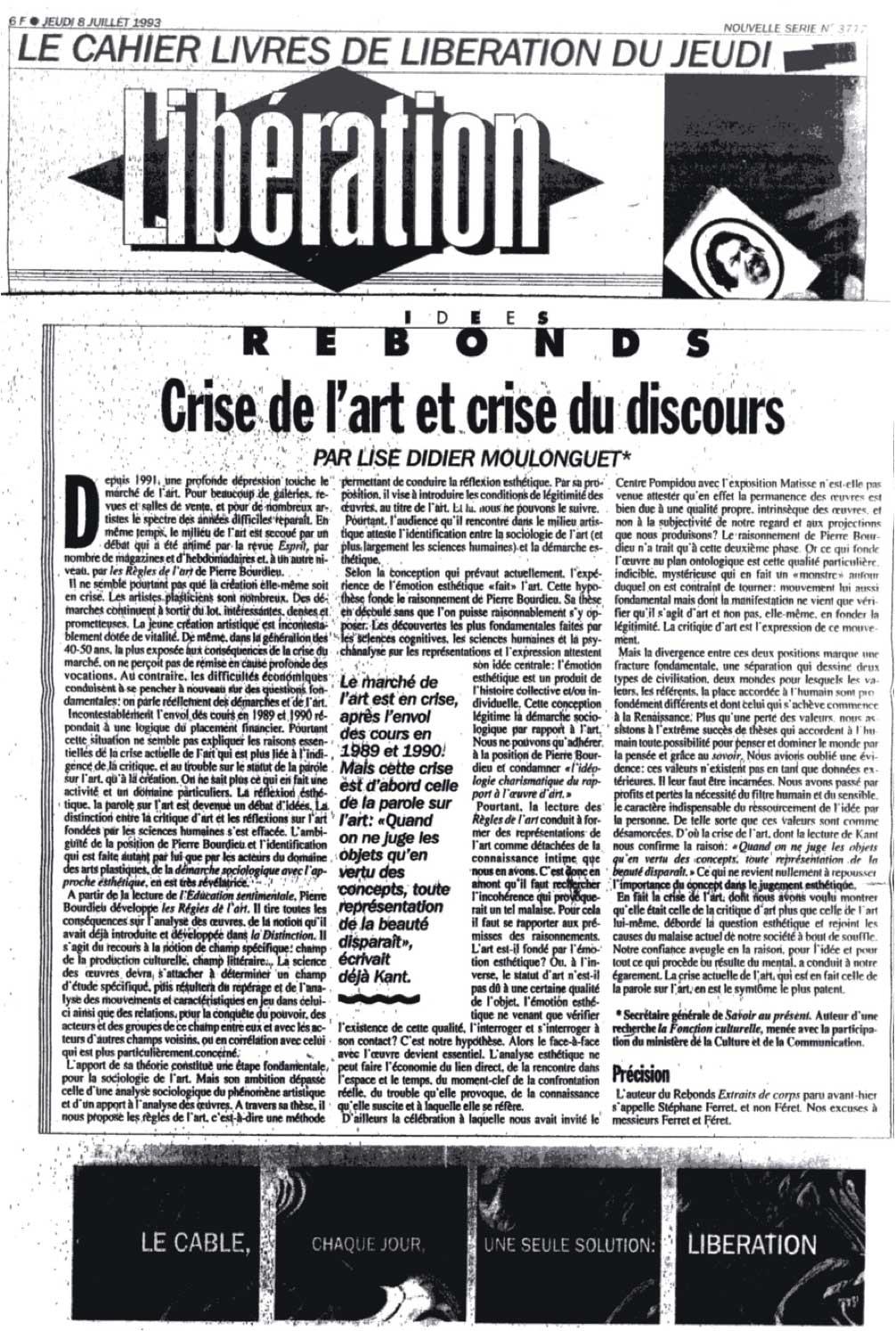 crise-de-lart-lise-didier-moulonguet-liberation-8-juillet-1993
